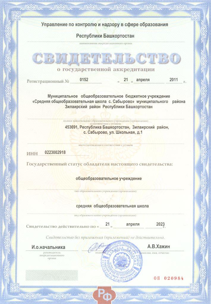 Гдз по Русский язык 7 Класс 2009 Баранов